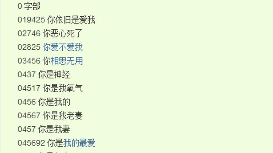 En la cultura china, muchos números tienen significados asociados (Foto: http://zhidao.baidu.com)