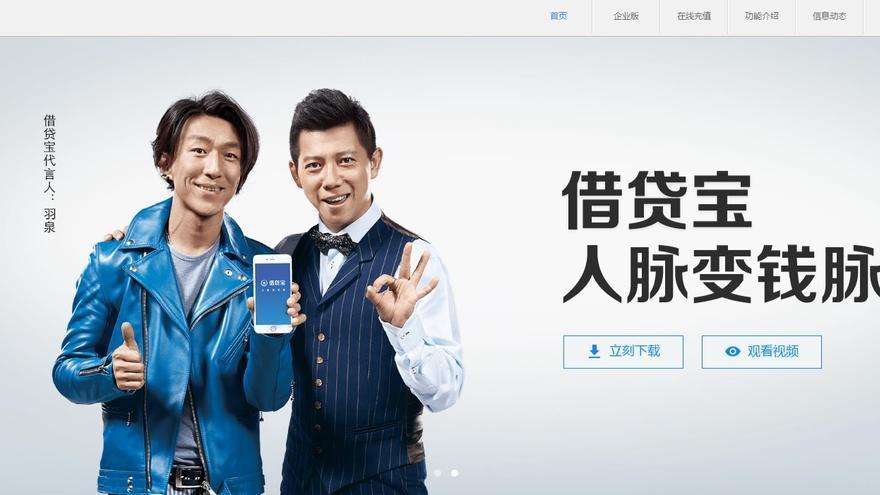 Imagen de la web de préstamos online Jiedaibao.