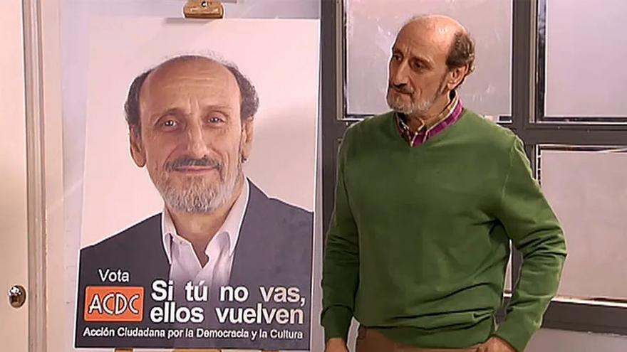 José Luis Gil en 'LQSA'