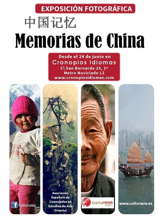 memorias-china