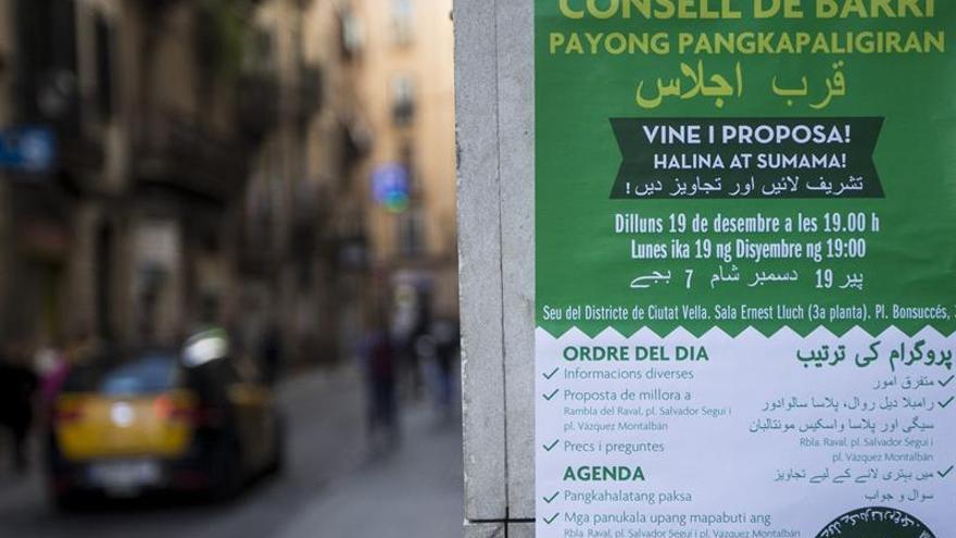 """El PP denuncia un """"nuevo menosprecio"""" al castellano en una convocatoria en Barcelona"""