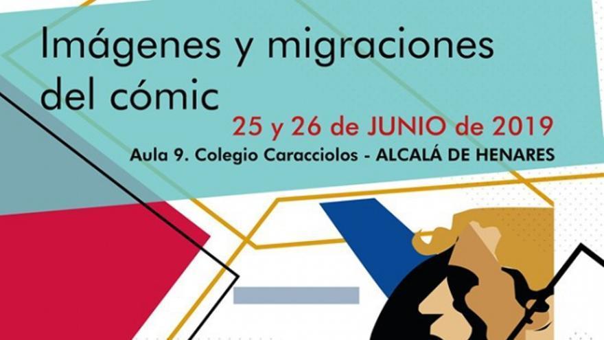 Cursos de verano UAH 2019. Imágenes y migraciones del cómic