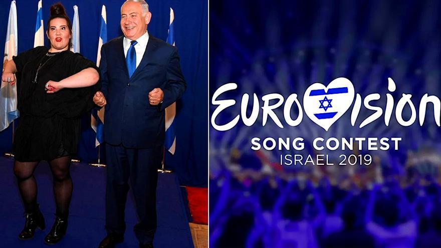 ¿En qué ciudad se celebrará Eurovisión 2019?