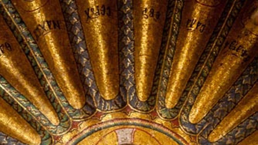 Mosaicos de San Salvador en Chora. VIAJAR AHORA