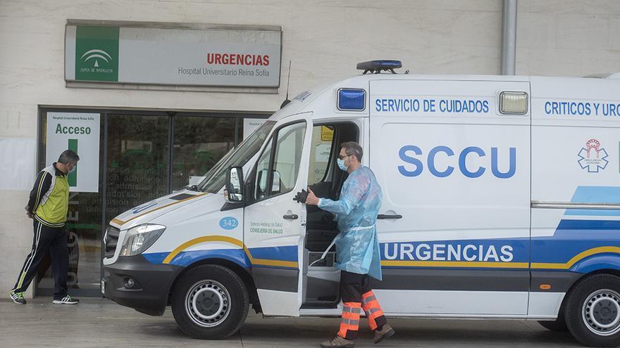 Urgencias del Hospìtal Reina Sofía | TONI BLANCO