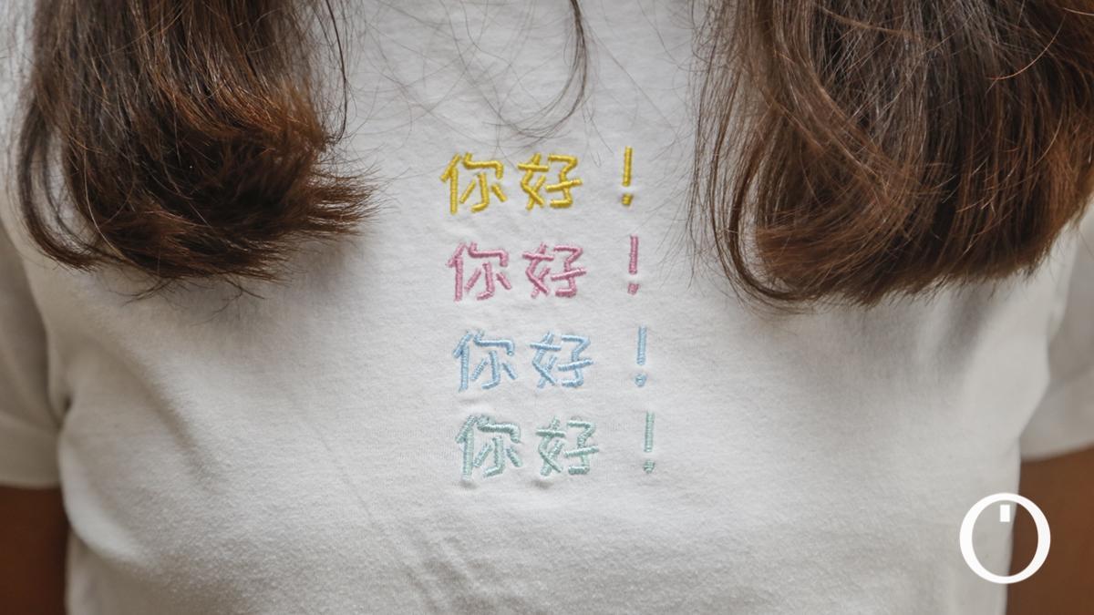 Escuela de Chino Online Bailaoshi
