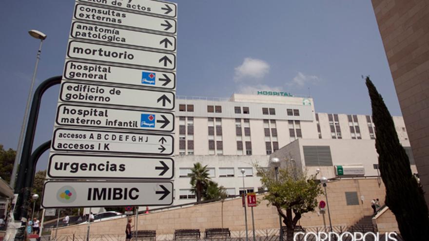 Entrada del hospital Reina Sofía.