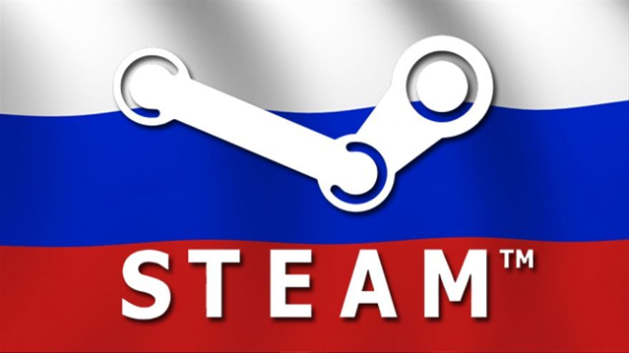 Steam Rusia
