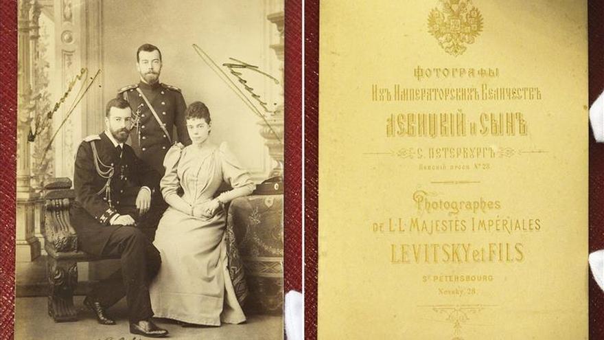 Nuevos peritajes confirman la autenticidad de los restos de Nicolás II