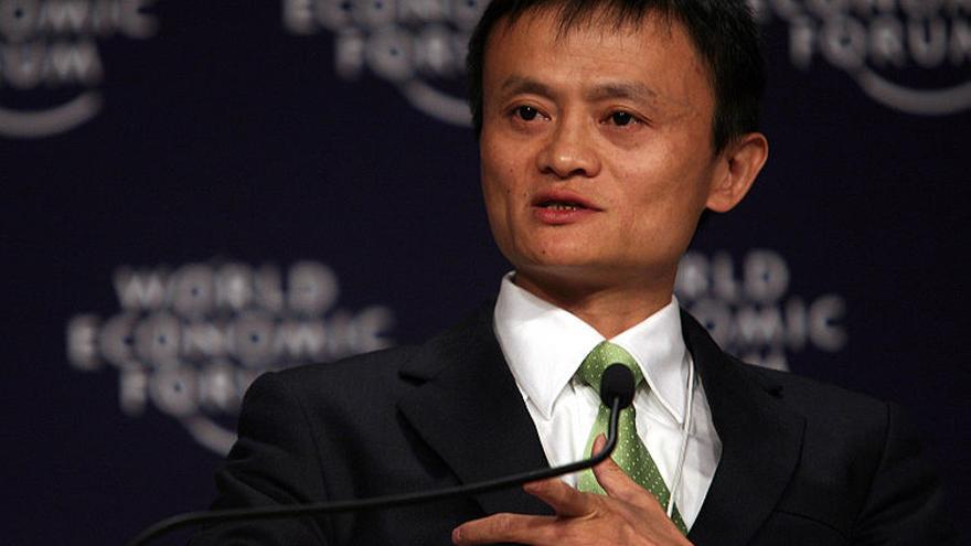 Alibaba, el fundador de Alibaba, va a investigar una cifra multimillonaria en investigación