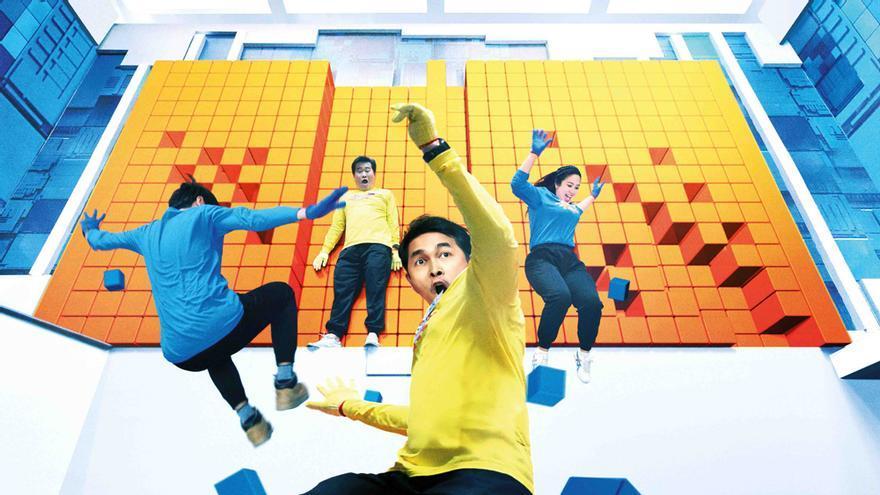 Imagen promocional de 'Bloqueados por el muro'