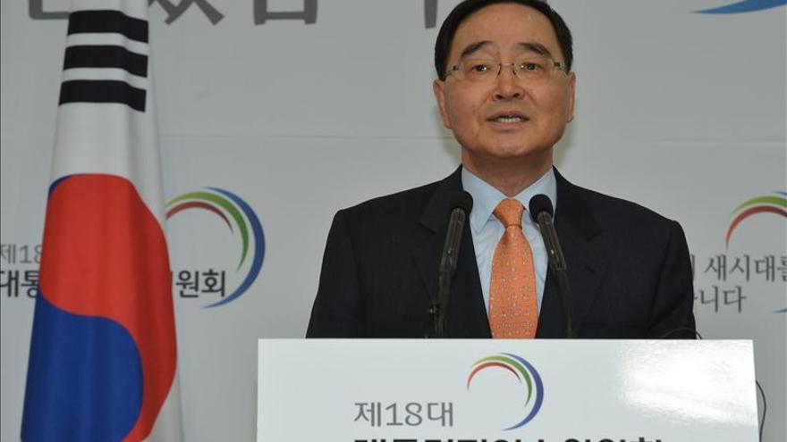"""Seúl investigará """"a fondo"""" las piezas no homologadas en reactores nucleares"""