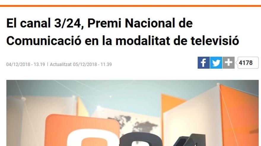 PREMIO NACIONAL DE CATALUNYA