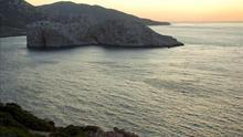 Interceptadas dos pateras con 19 inmigrantes en el Estrecho de Gibraltar