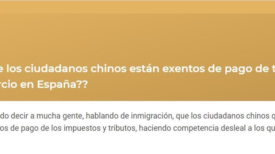 Pregunta formulada en Buloteca