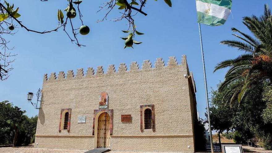 Museo de la Autonomía Andaluza.
