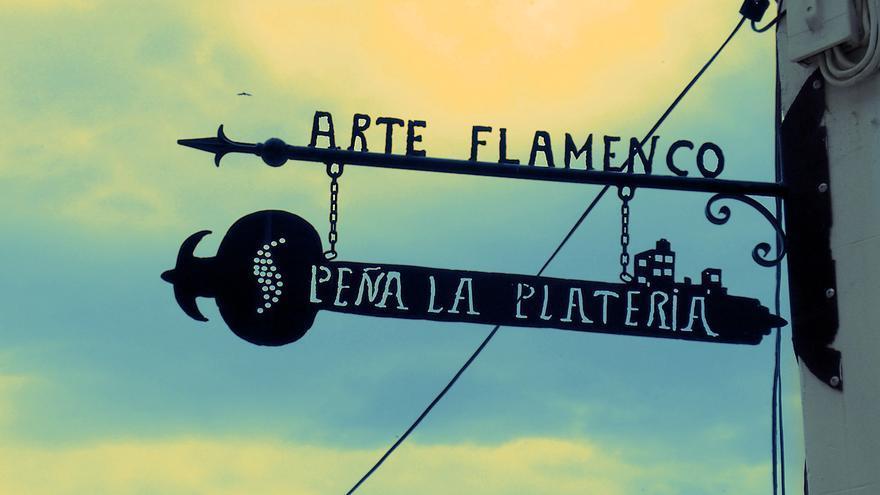 La primera peña flamenca de España, la Platería. Licencia: Creative Commons.