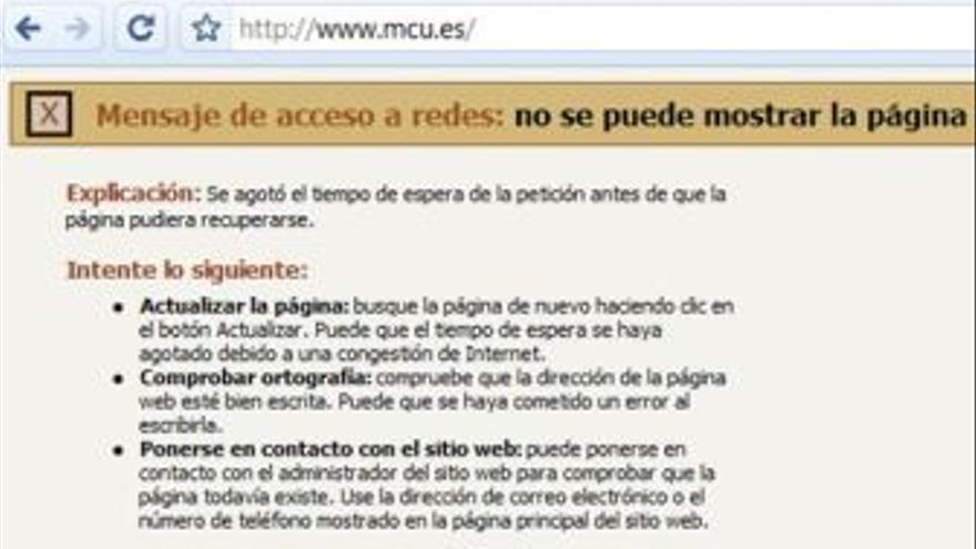 Error en la web del Ministerio de Cultura. (EUROPA PRESS)