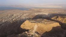 Nada como una vista aérea para comprender la importancia estratégica de Masada