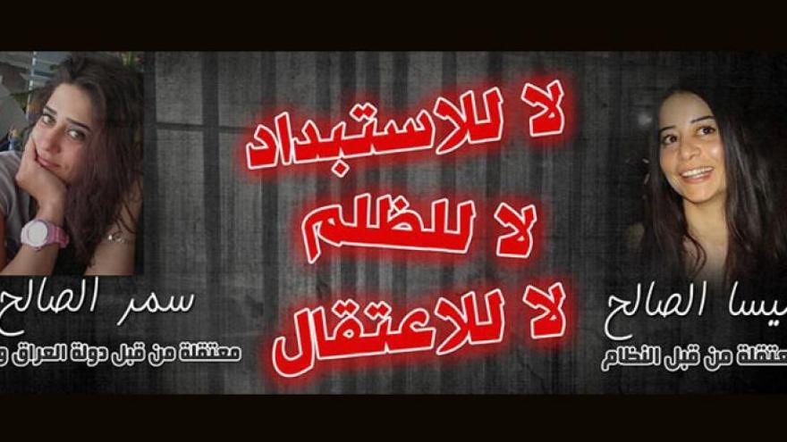 Cartel por la liberación de las hermanas Maisa y Samar Saleh, detenida una por el régimen en Damasco y la otra por ISIS en Alepo. Fuente: SyriaUntold