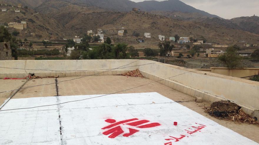 Imagen de archivo del hospital que fue atacado hace un mes en en el distrito de Haydán, en la provincia de Sada (Yemen).   Médicos Sin Fronteras.