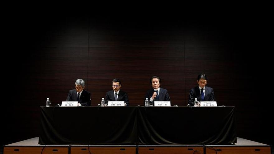 Subsidiaria de Mitsubishi Materials ocultó un falseo para evitar compensaciones