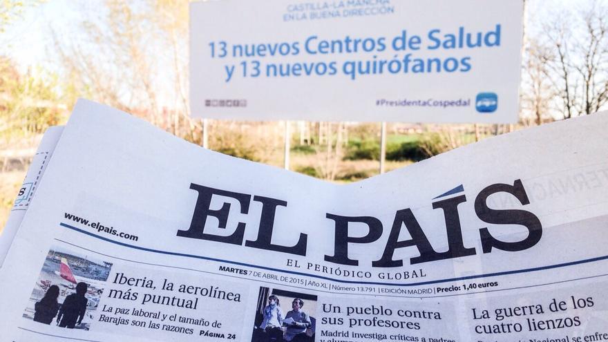 Valla propaganda Cospedal en Guadalajara el 7 de abril