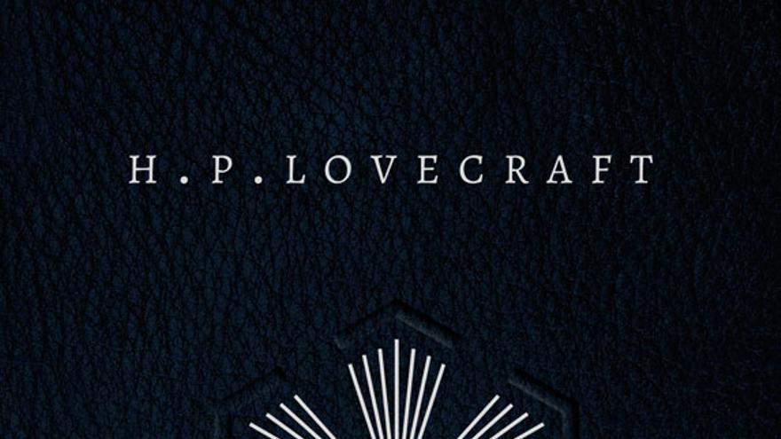 Psychopompos: un romance (Arrebato)