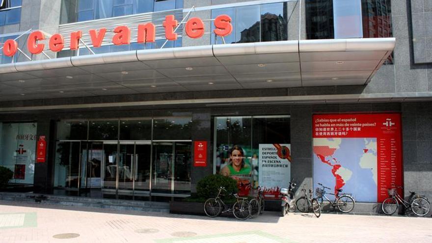 Fotografía y cine en el Cervantes de Pekín para celebrar el Día de la Mujer