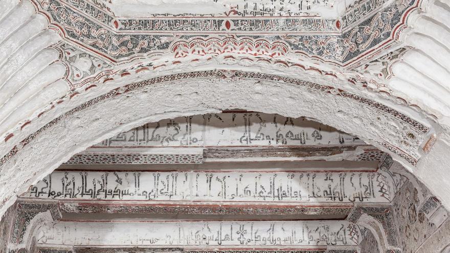 Restauración en la Sala Mudéjar del Archivo Histórico Provincial de Toledo
