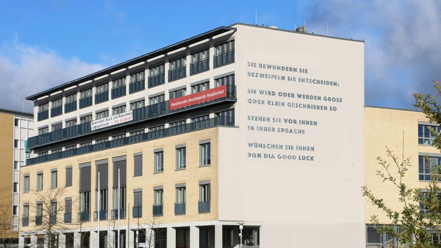 Fotomontaje de lo que será la fachada de la Facultad de Ciencias Aplicadas Alice Salomon  próximamente