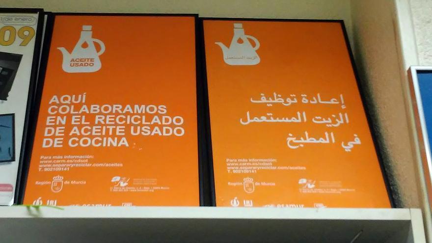 Cartel en español y árabe