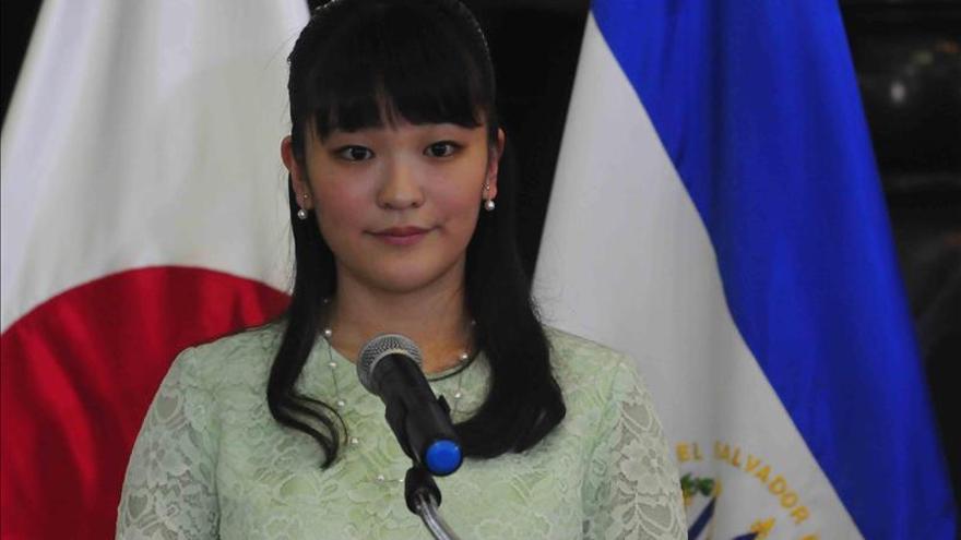 La princesa Mako de Japón visita la Universidad Centroamericana de El Salvador
