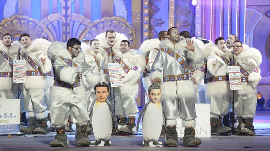Murgas 'Los Legañosos' en la Gala de la Reina (FLICKR LPA PROMOCIÓN)