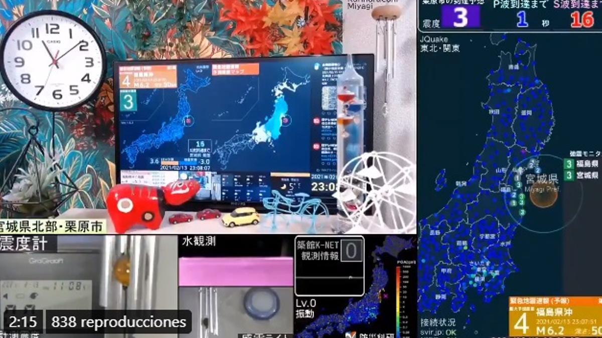 Así se detectó en tiempo real el sismo de 7.1 registrado alas 23:08 hora de Japón frente a la prefectura de Fukushima.