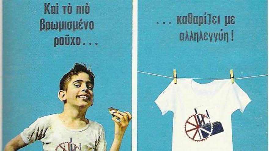 Cartel de publicidad de uno de los productos de limpieza de la fábrica Viome