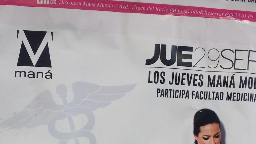 Póster que anuncia las fiestas de la Facultad de Medicina de Murcia