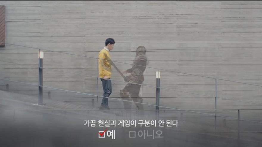 Una imagen de la polémica campaña llevada a cabo por el gobierno de Corea del Sur en la que se asocian videojuegos con pérdida de contacto con la realidad.