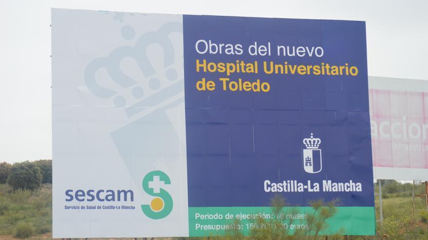 Cartel del nuevo Hospital de Toledo / Foto: Javier Robla