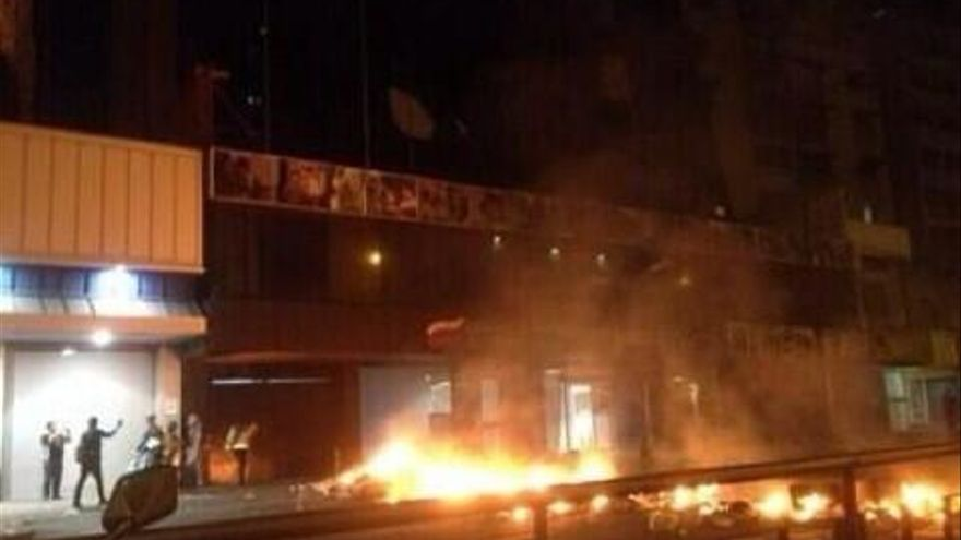 Incendio del ministerio de Vivienda