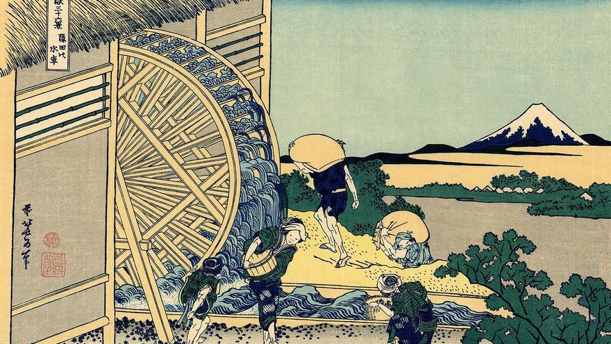 'Molino de agua en Onden', grabado nº 16 de 'Treinta y seis vistas sobre el monte Fuji'