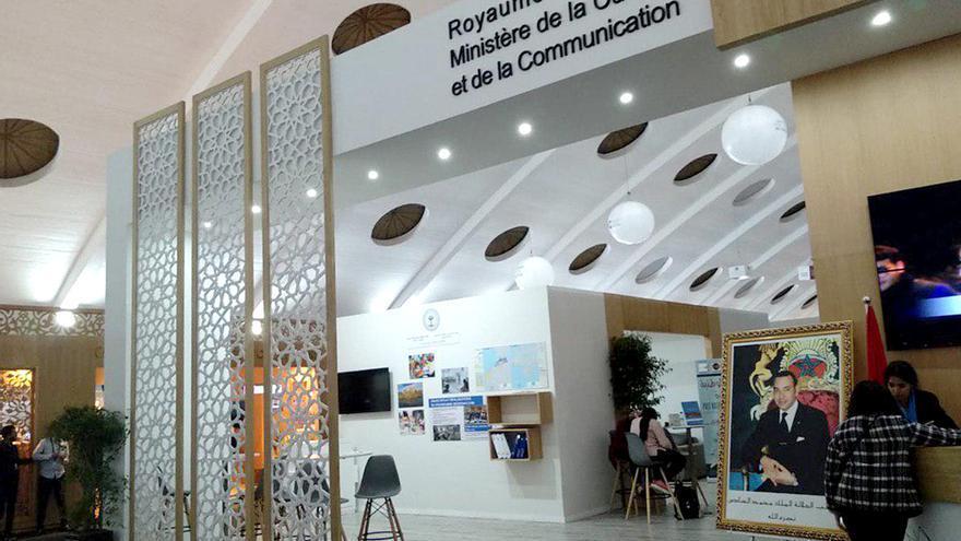 Ministerio de Cultura y Comunicación de Marruecos