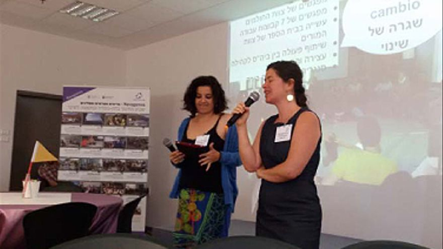 """La representación gomera presentando el proyecto """"Naveguemos"""" en Tel Aviv"""