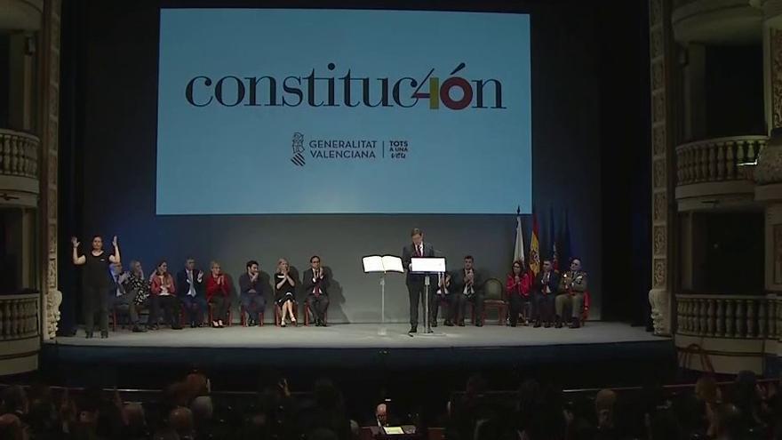 Un momento del acto de celebración del cuarenta aniversario de la Constitución en Alicante