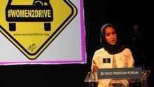 Arabia Saudí: tecnología al servicio de los guardianes