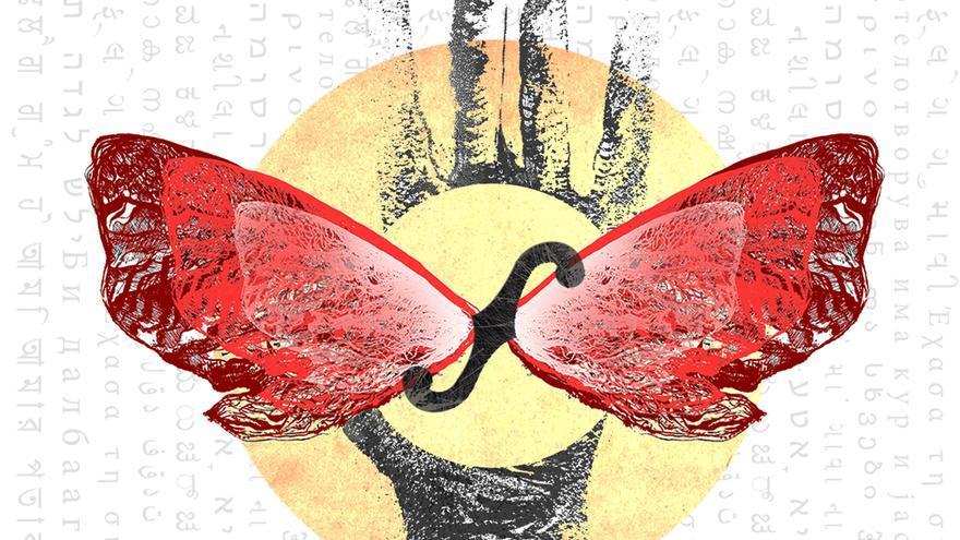 En la imagen, portada del formato físico del nuevo disco.