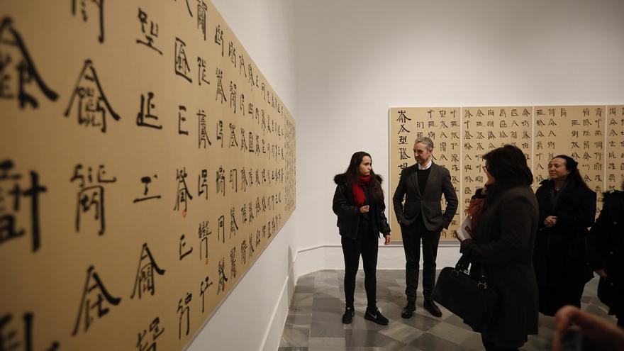 El Centre del Carme presenta la exposición 'Book from the Ground' de Xu Bing.