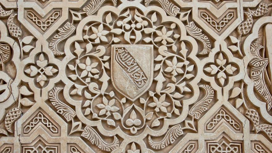 Epigrafía realizada en yeso en la que se reproduce el lema de la dinastía nazarí: 'Sólo Dios es vencedor'.
