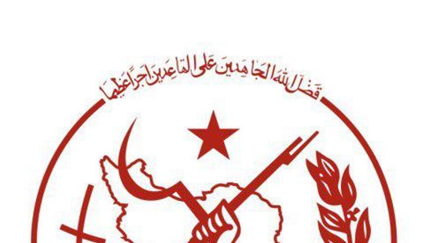 Escudo de la Organización de los Muyahidines del Pueblo de Irán
