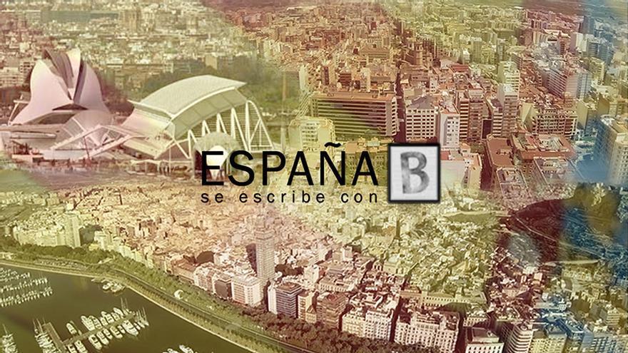 España se escribe con B, la web serie que recorrerá la corrupción en España
